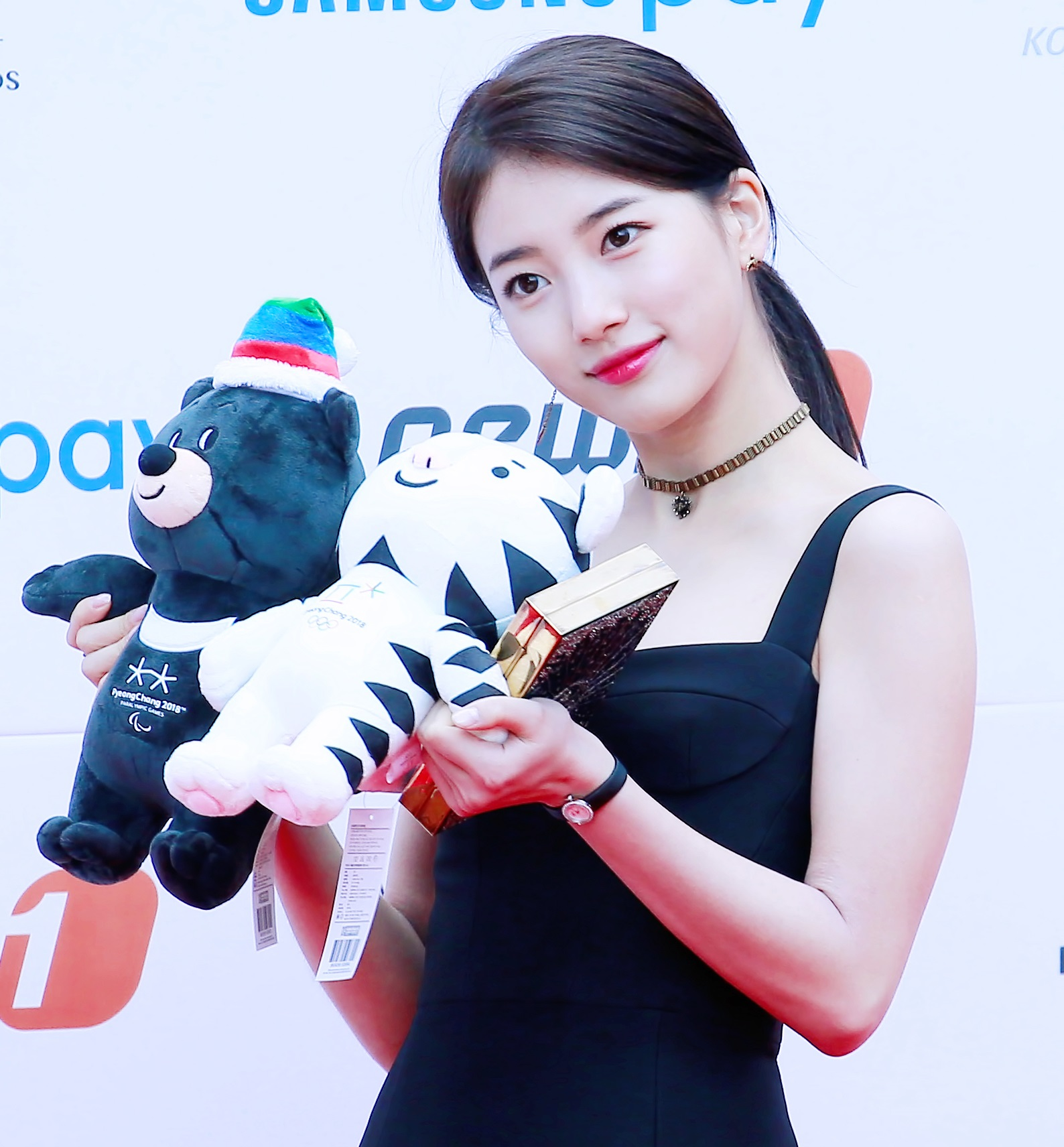 List Of Awards And Nominations Received By Bae Suzy Wikipedia