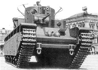 T-35 breakthrough tank