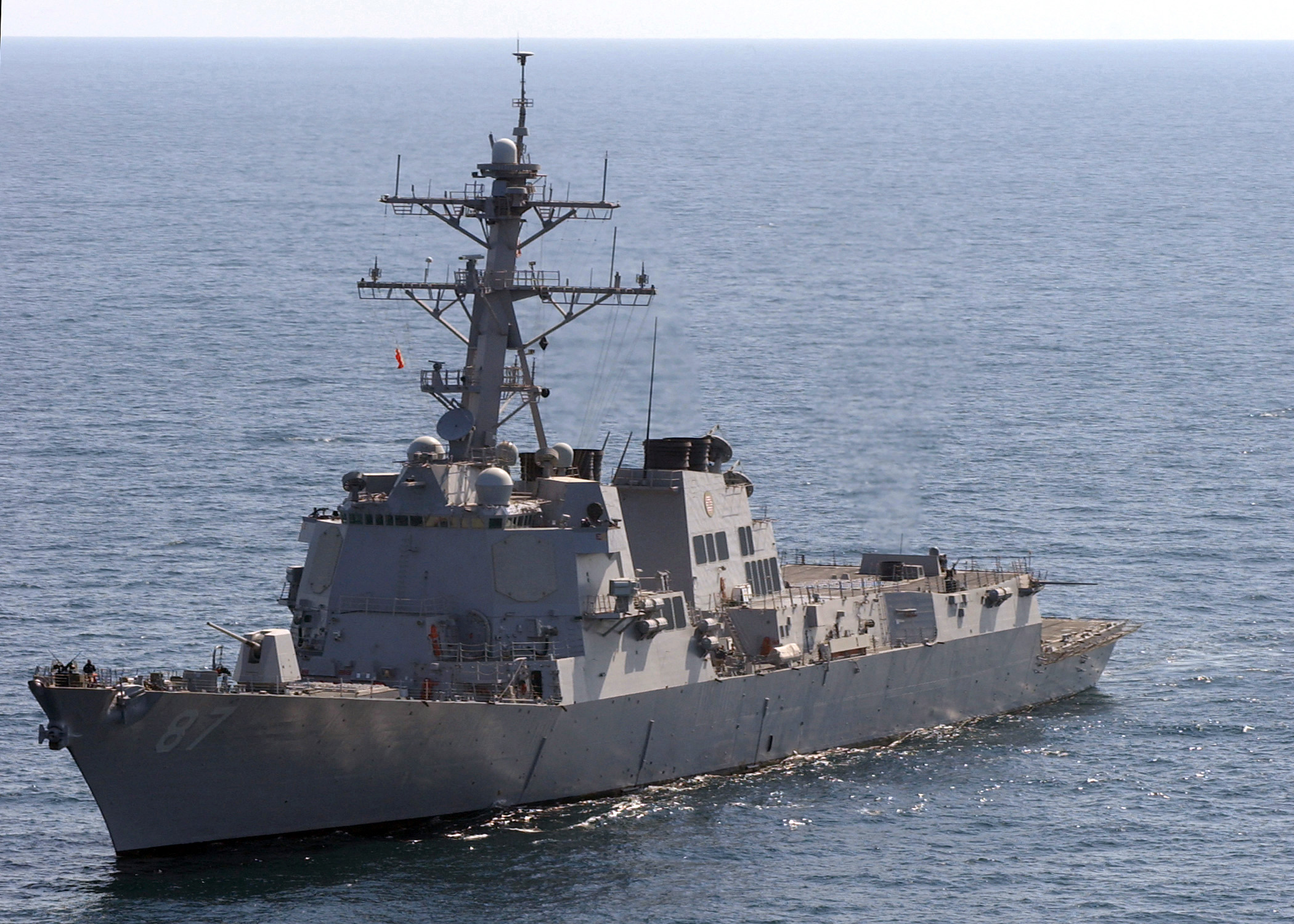 Image result for USS Mason