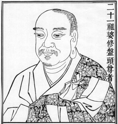 Asanga by Unkei Wikimedia picture