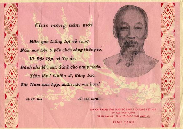 Поздравление из вьетнама ху ли