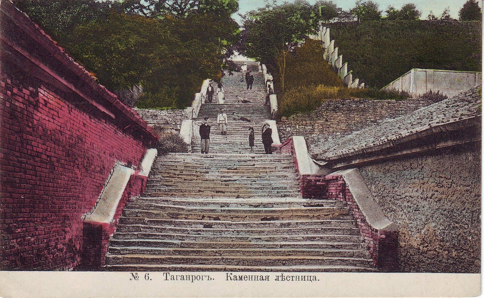 Картинки по запросу каменная лестница таганрог