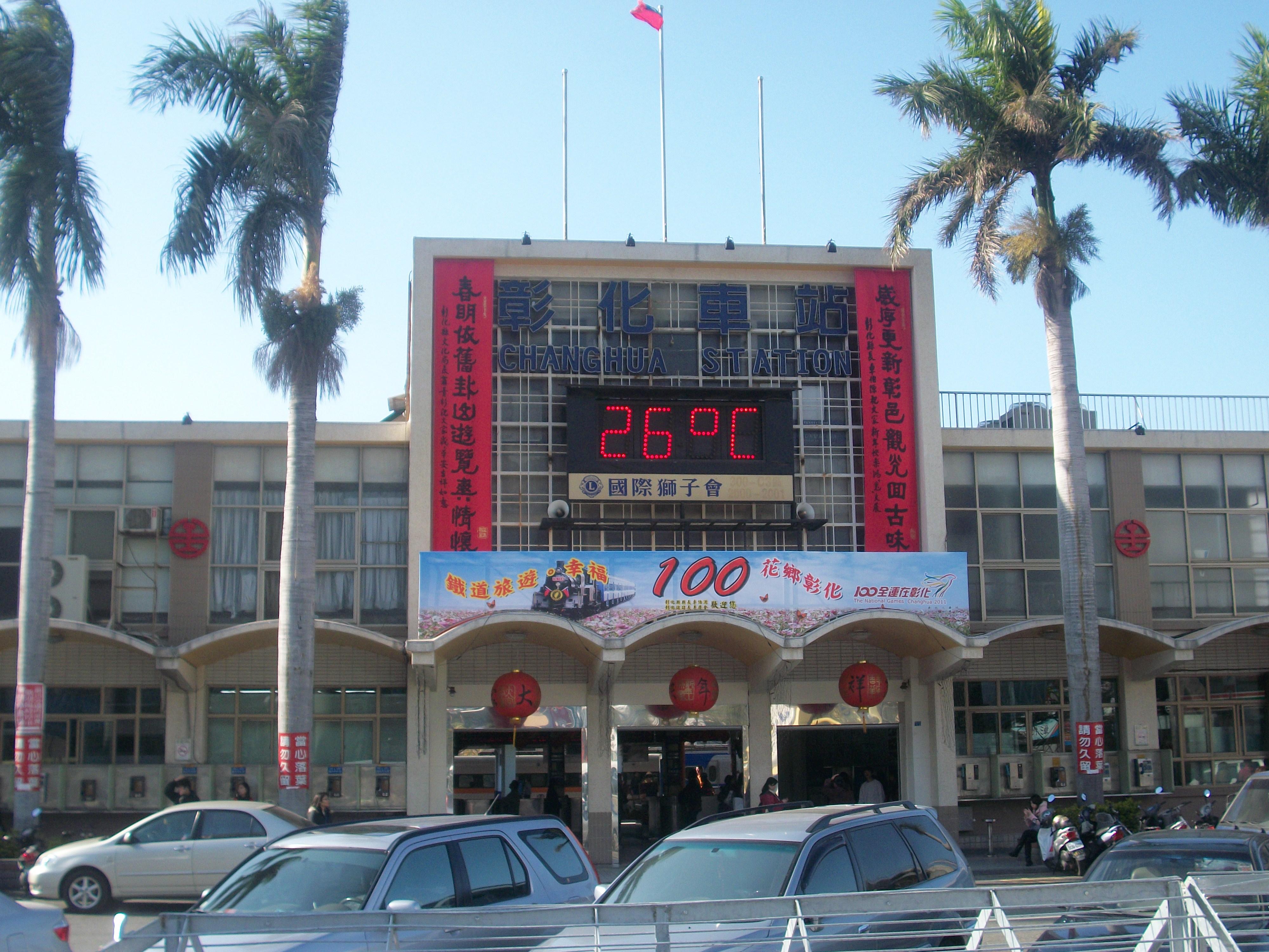 自行a式 大型房车_火車站 | [組圖+影片] 的最新詳盡資料** (必看!!) - www.go2tutor.com
