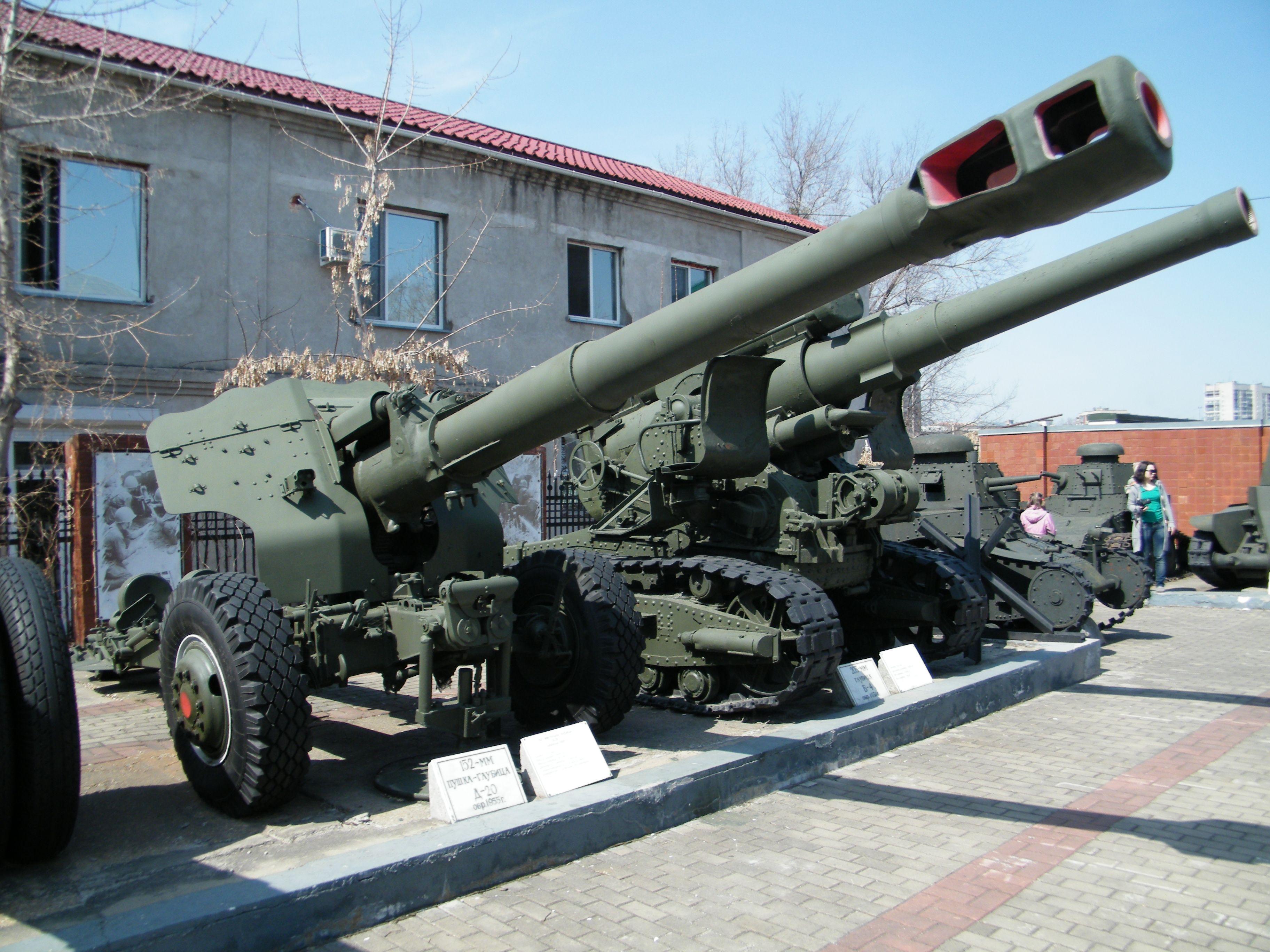 Файл:152-мм пушка-гаубица Д-20 в Хабаровске.JPG