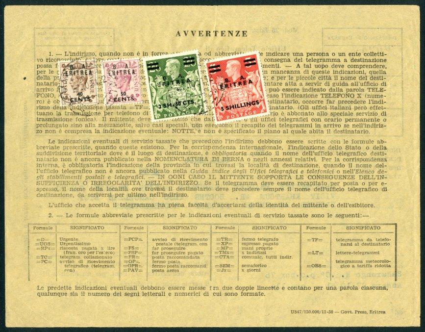 Description 1951 eritrea telegram