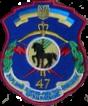 47 ОЗРАДн.png