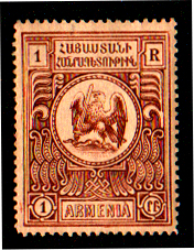 Armenian 'Eagle' postage stamp (1920).jpg