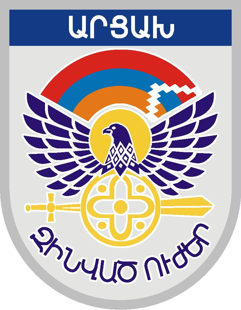 Artsakh Defense Army