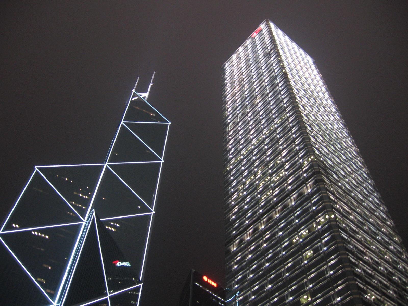 l234erbank of china tower and cheung kong center 2 hong