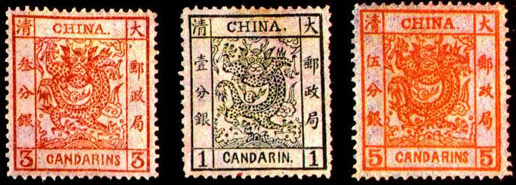 Postage stamps and postal history of China - Wikipedia