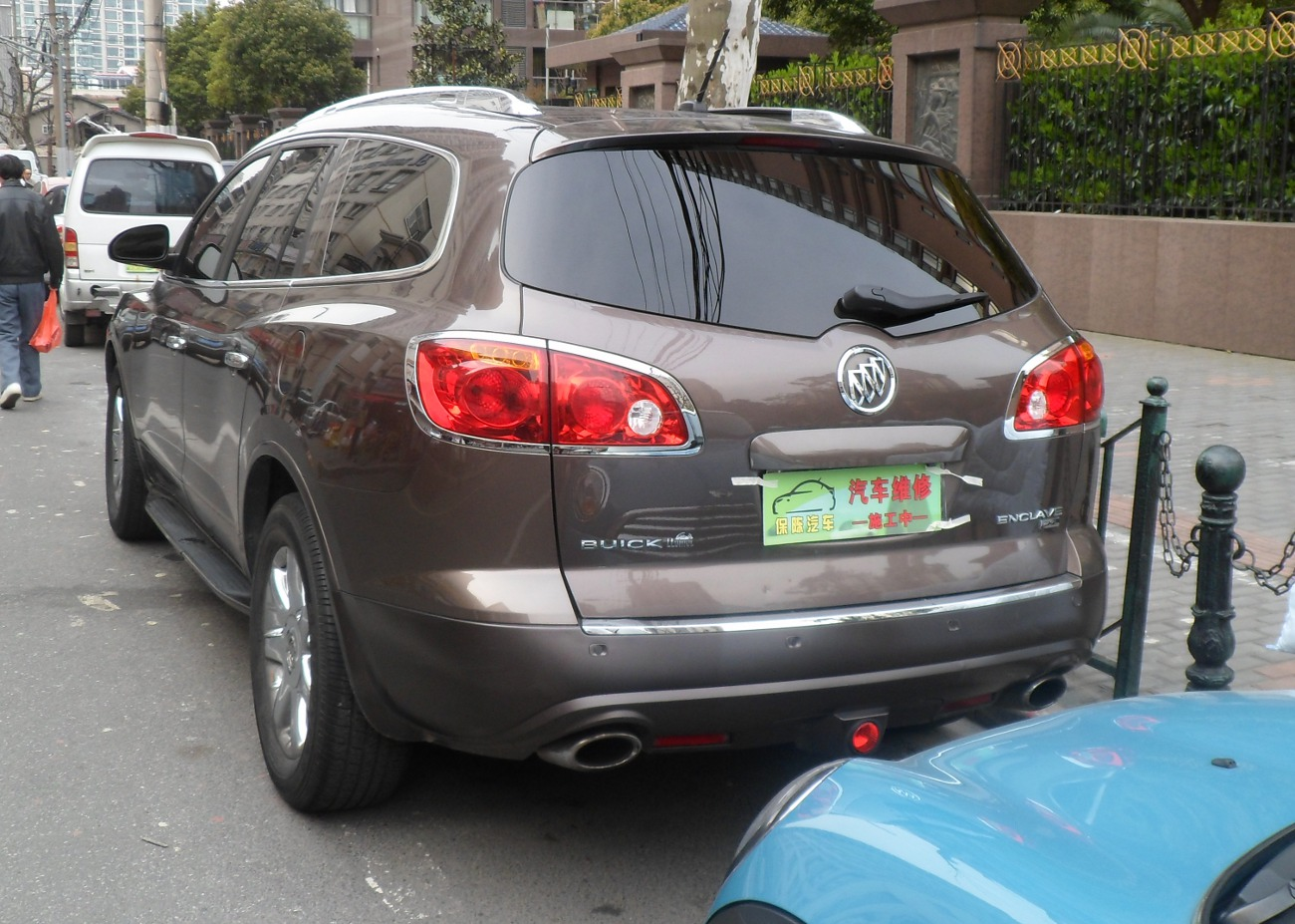 Buick enclave 02 china 2012 04 04 jpg
