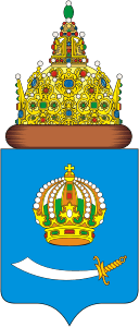 File:Coat of Arms of Astrakhan Oblast.png