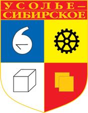 Лежак Доктора Редокс «Колючий» в Усолье-Сибирском (Иркутская область)
