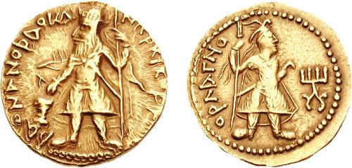 سکه زرین کانیشکا، شاه کوشان، در پشت این سکه (سمت راست)، نگارهای از بهرام (به زبان کوشانی: ارلاگنو) حک شدهاست.