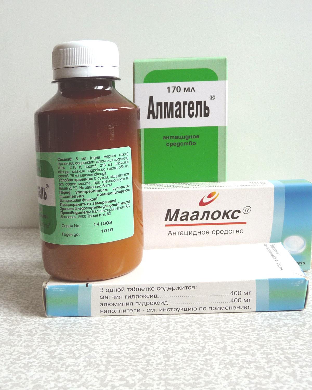 Almagel. Types of this medicine
