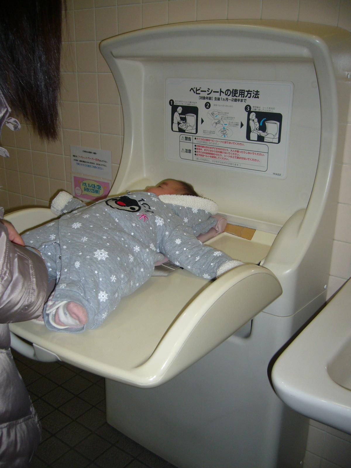 File Cot In Toilet Baby Seat Japan Jpg Wikimedia Commons