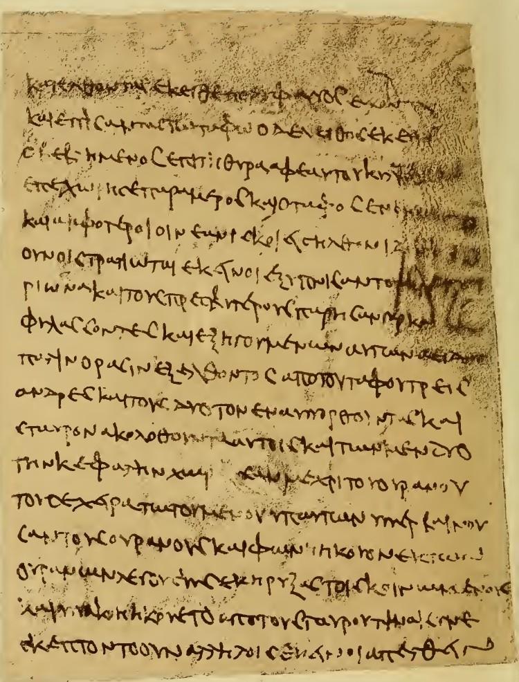 Gospel of Peter