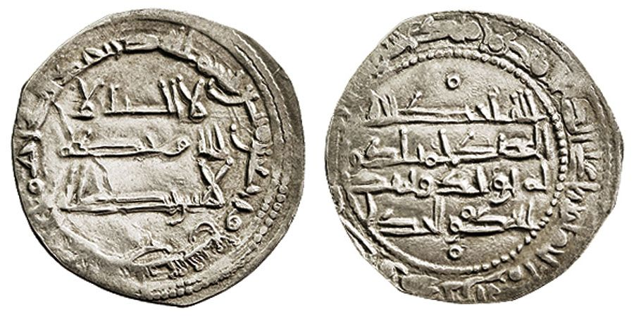 https://upload.wikimedia.org/wikipedia/commons/2/2e/Dirham_muhammad_i_20068.jpg