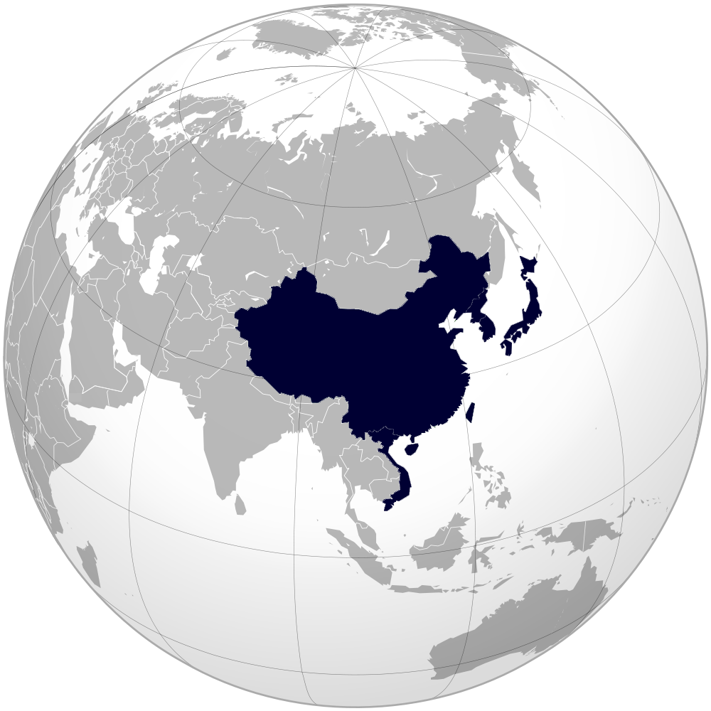 East Asian Cultural Sphere Wikipedia