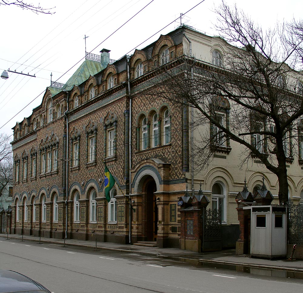 The embassy of the russian remarkable