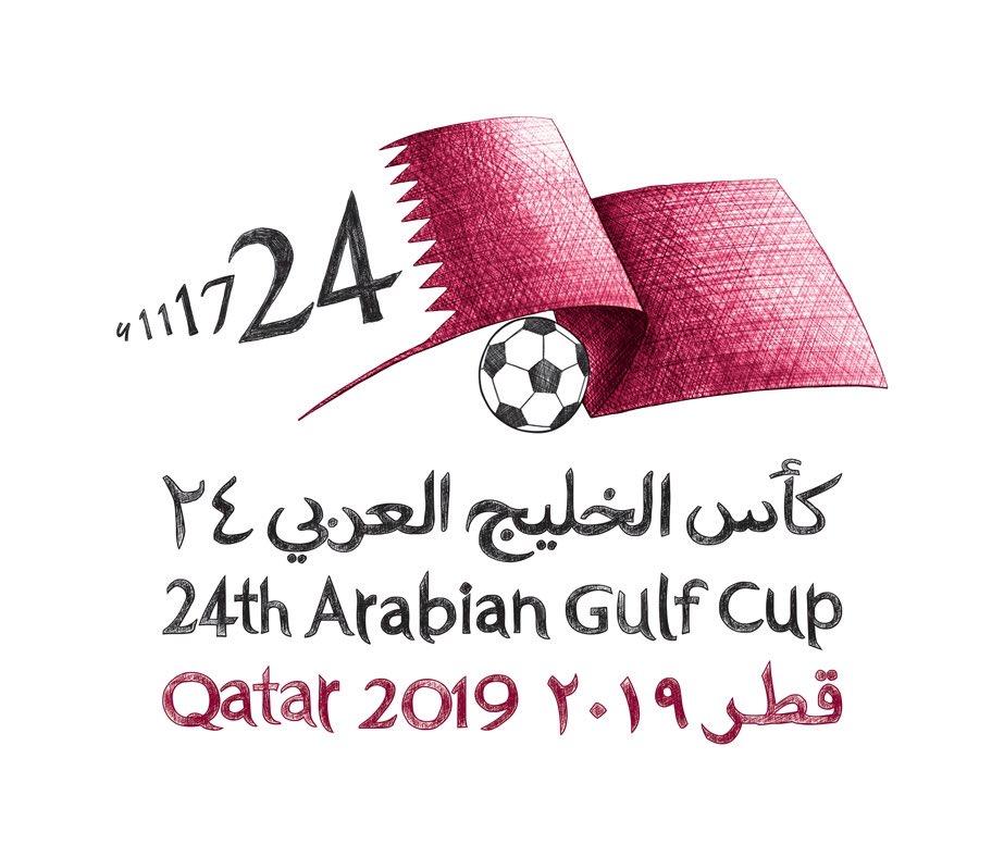 تعويذة كاس الخليج 1990