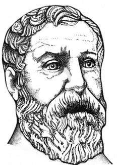 17th-century German depiction of Hero of Alexandria, engineer in 1st-century Roman Egypt who invented an early vending machine Hero of Alexandria.png