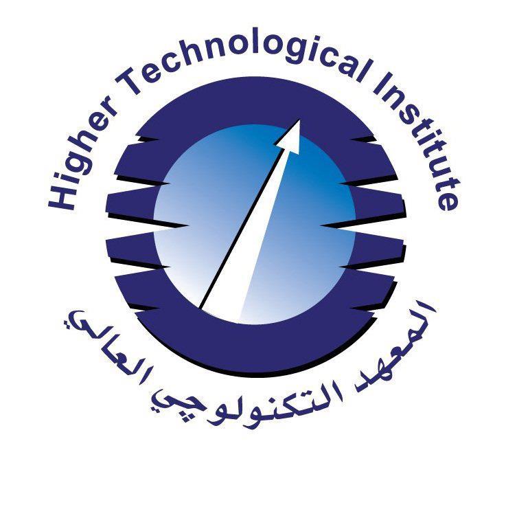 File Higher Technological Institute Jpg Wikimedia Commons