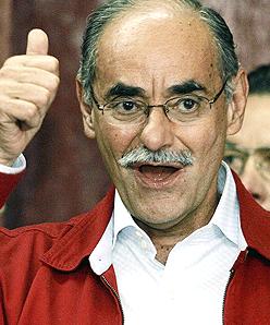 Horacio Serpa - Wikipedia, la enciclopedia libre