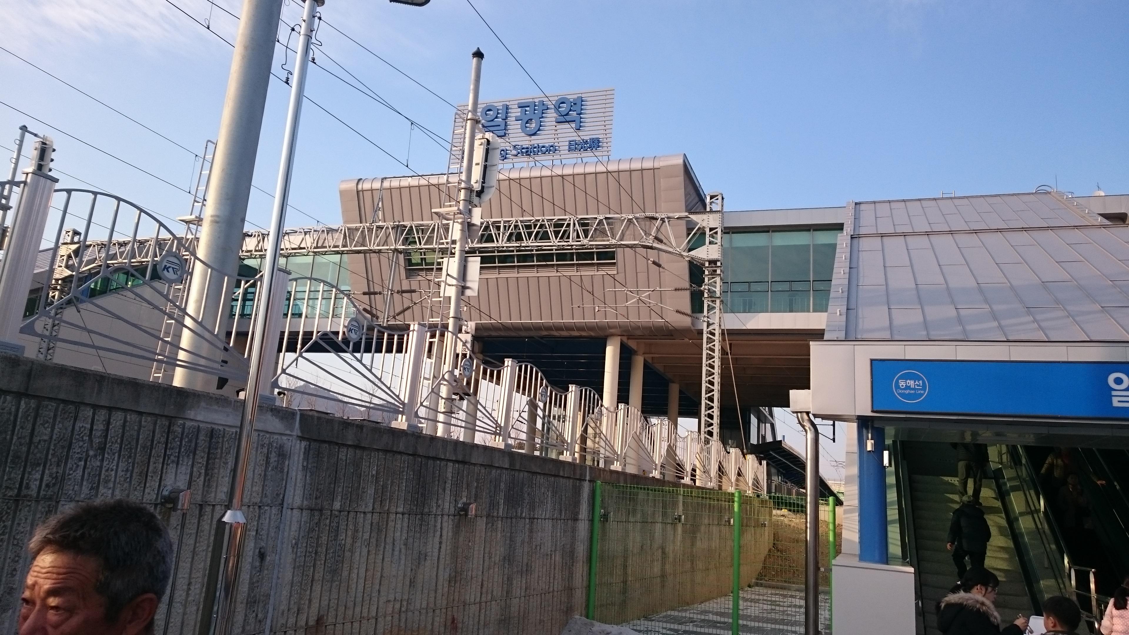 Ilgwang Station 20170311 172652.jpg