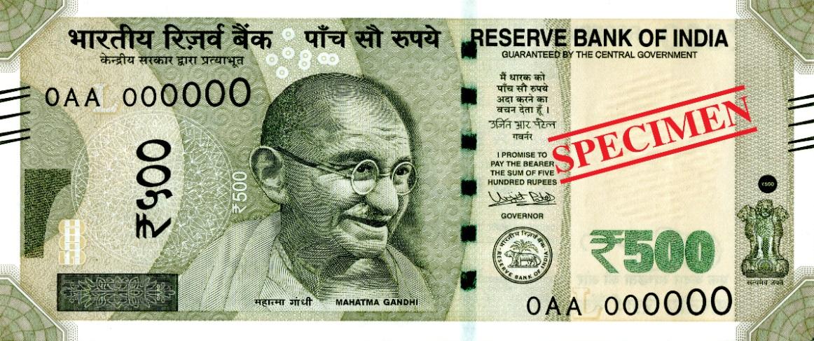 Indian forex market wikipedia