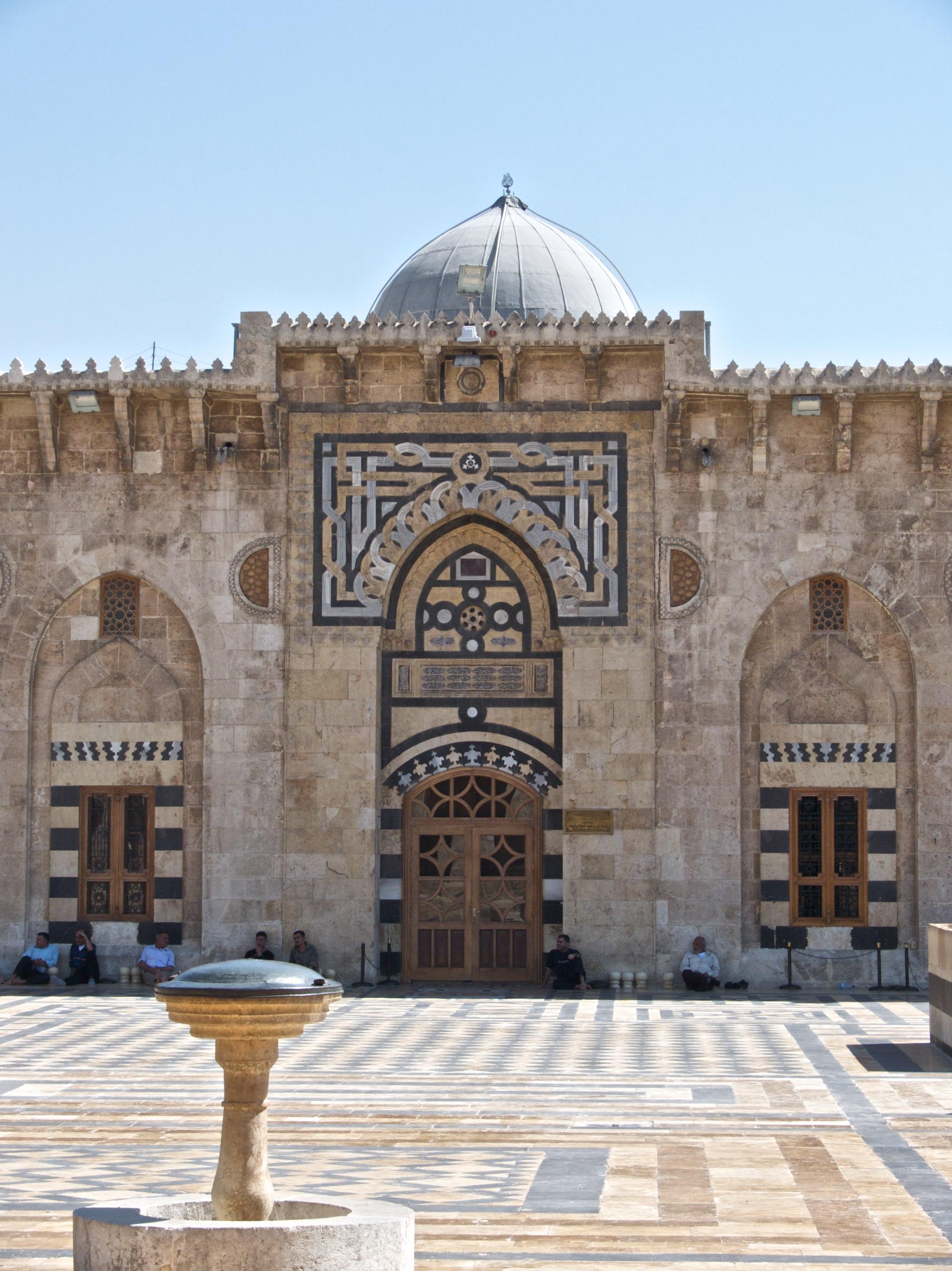 Halep Ulu Cami - Wikiwand
