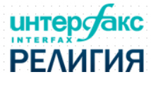 Interfax-religion-logo.jpg