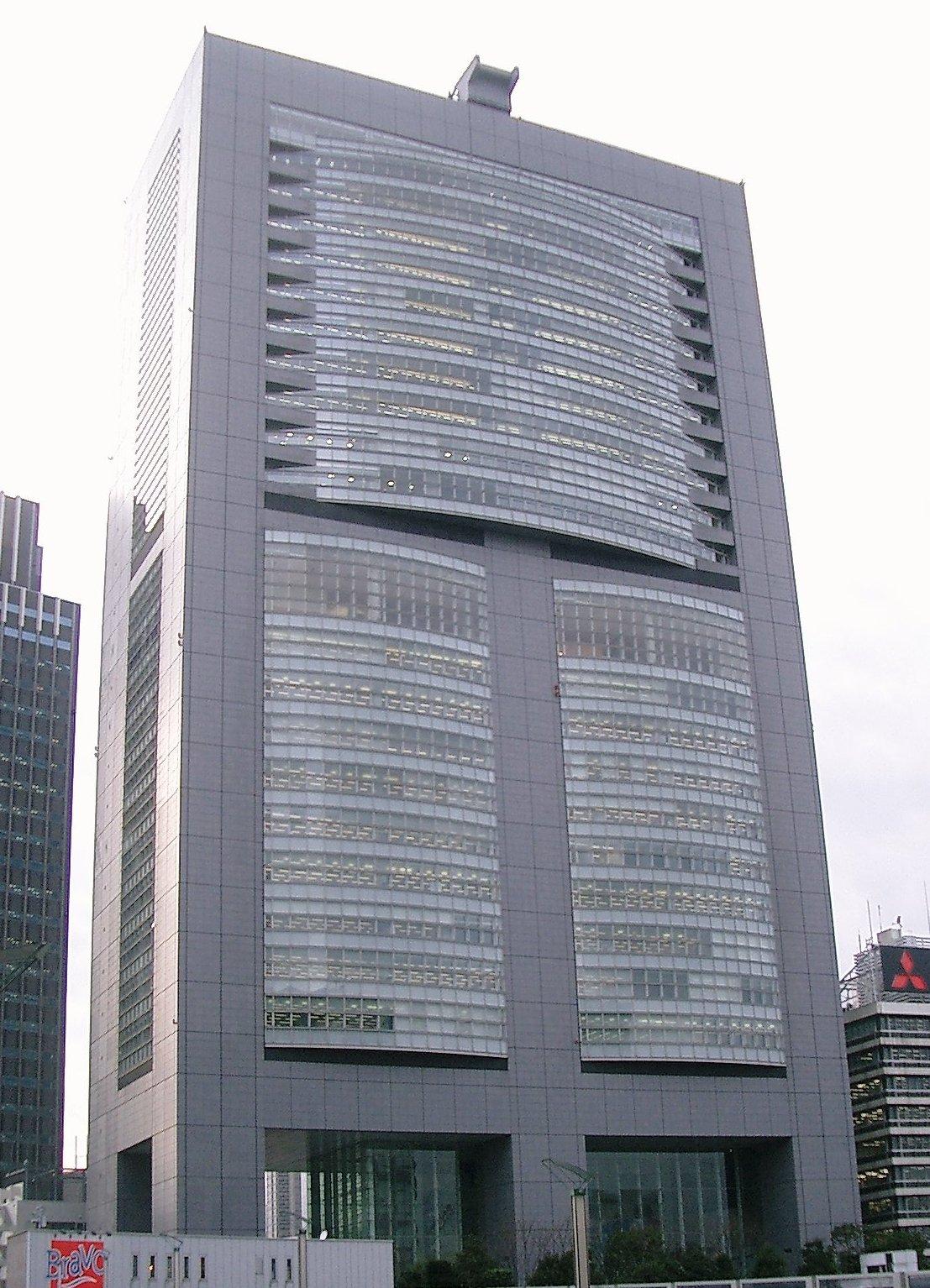 JR East main office.jpg