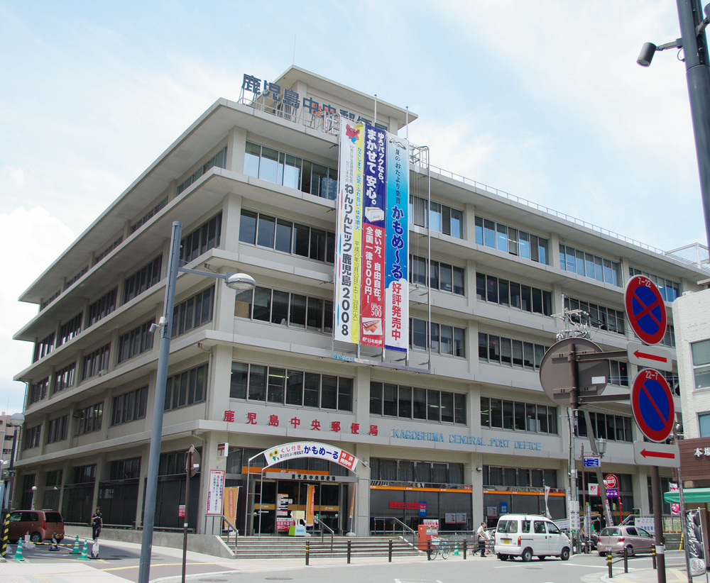 kagoshima chatrooms Find out everything about the ability space coworking space in odessa : photos, cool features, insider tips, real reviews from freelancers & startups, and more.