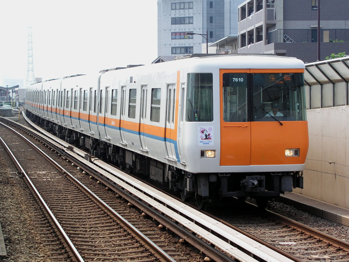Kintetsu 7000 Series Wikipedia