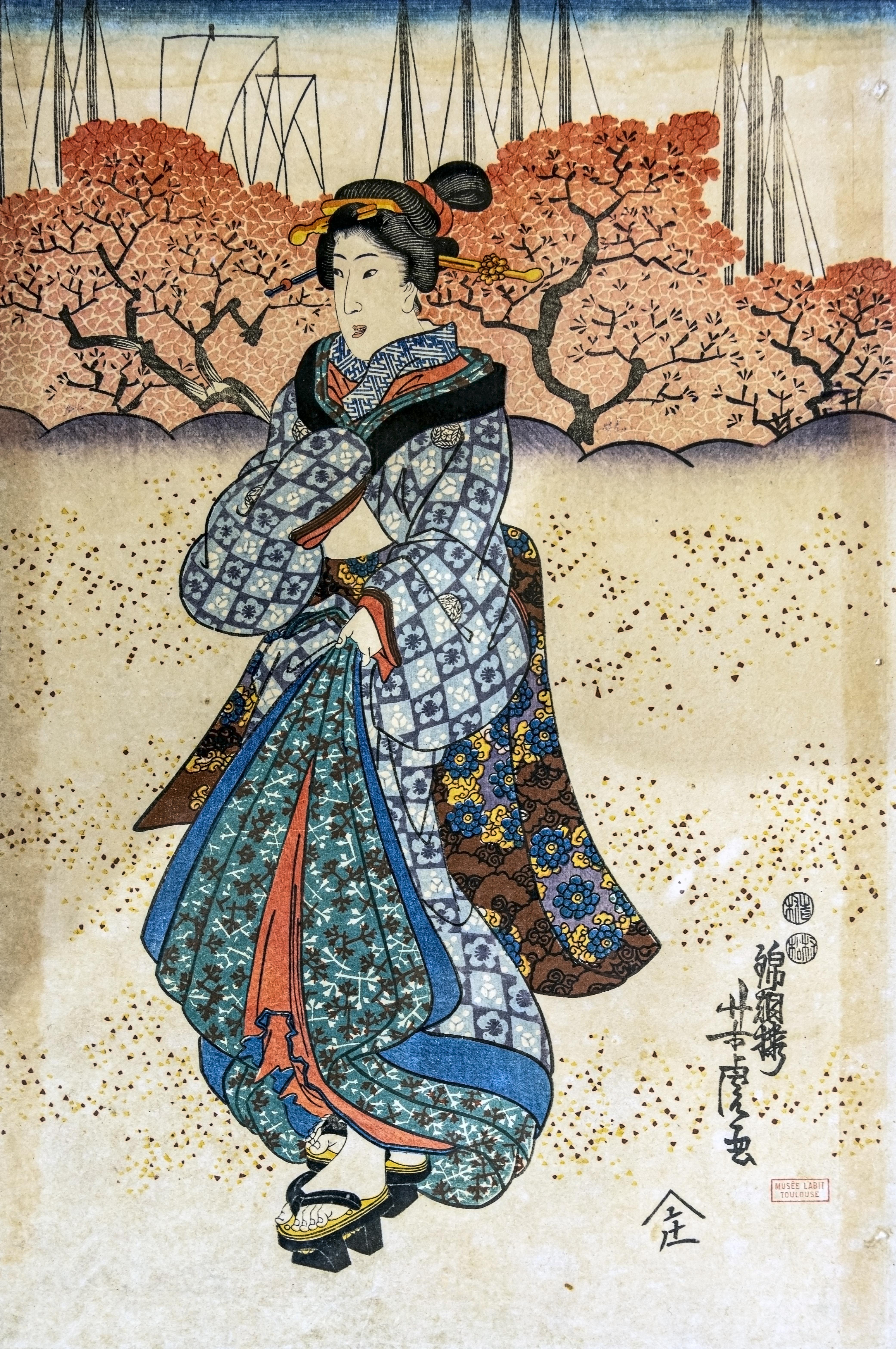 Filelabit Beauté En Kimono Utagawa Yoshitorajpg