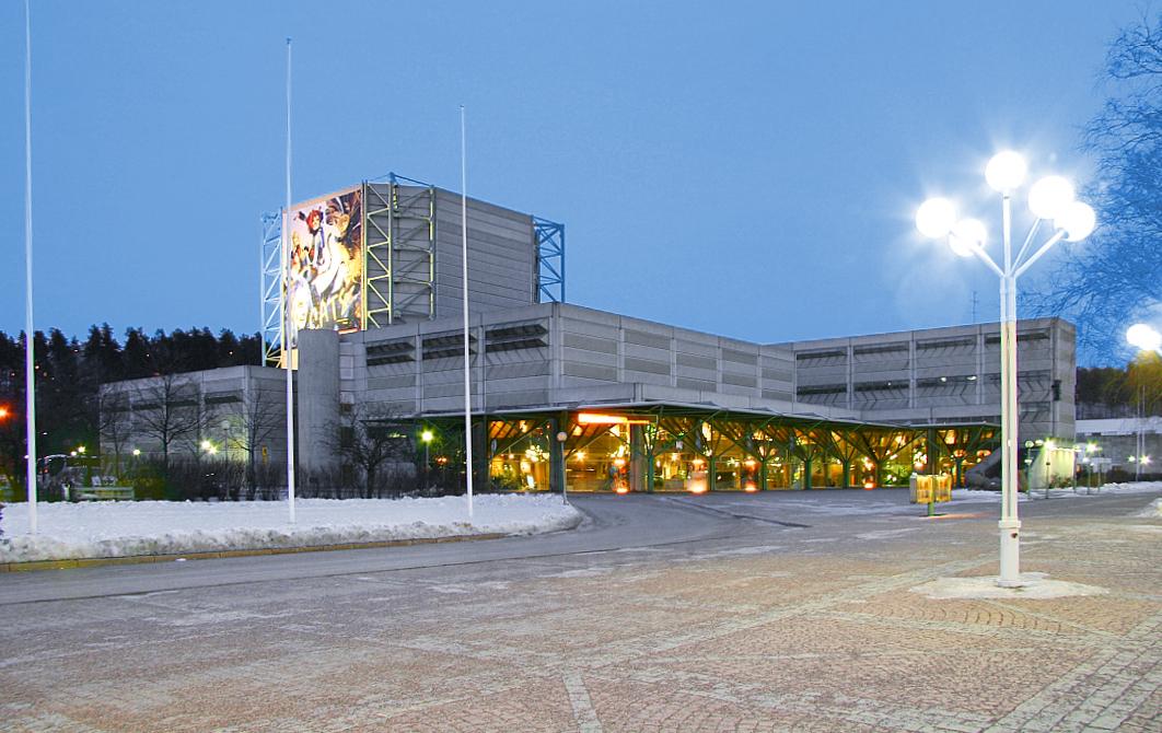 Kaupunginkirjasto Lahti