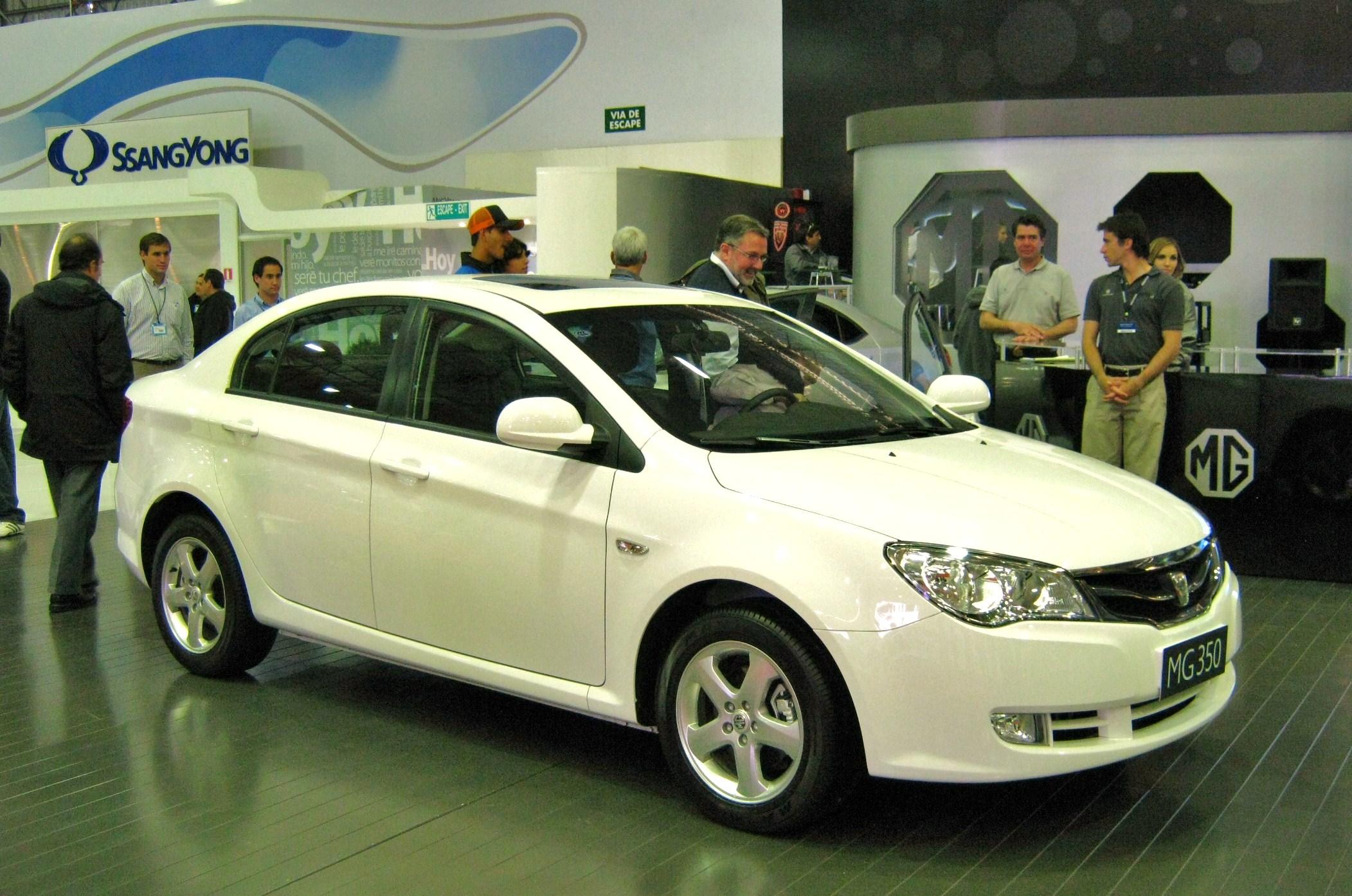 File:MG 350 (car).JPG - Wikimedia Commons