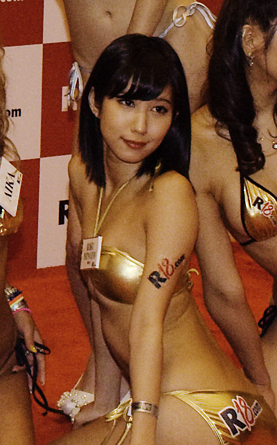 japanese porn actresses
