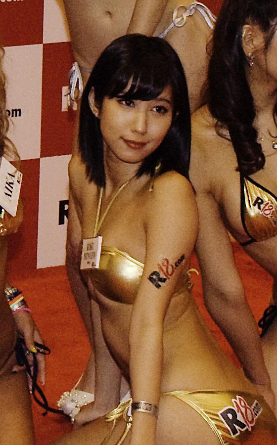 Swimsuit wearing minato riku
