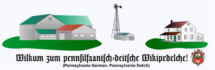 Pennsilfaanisch.png