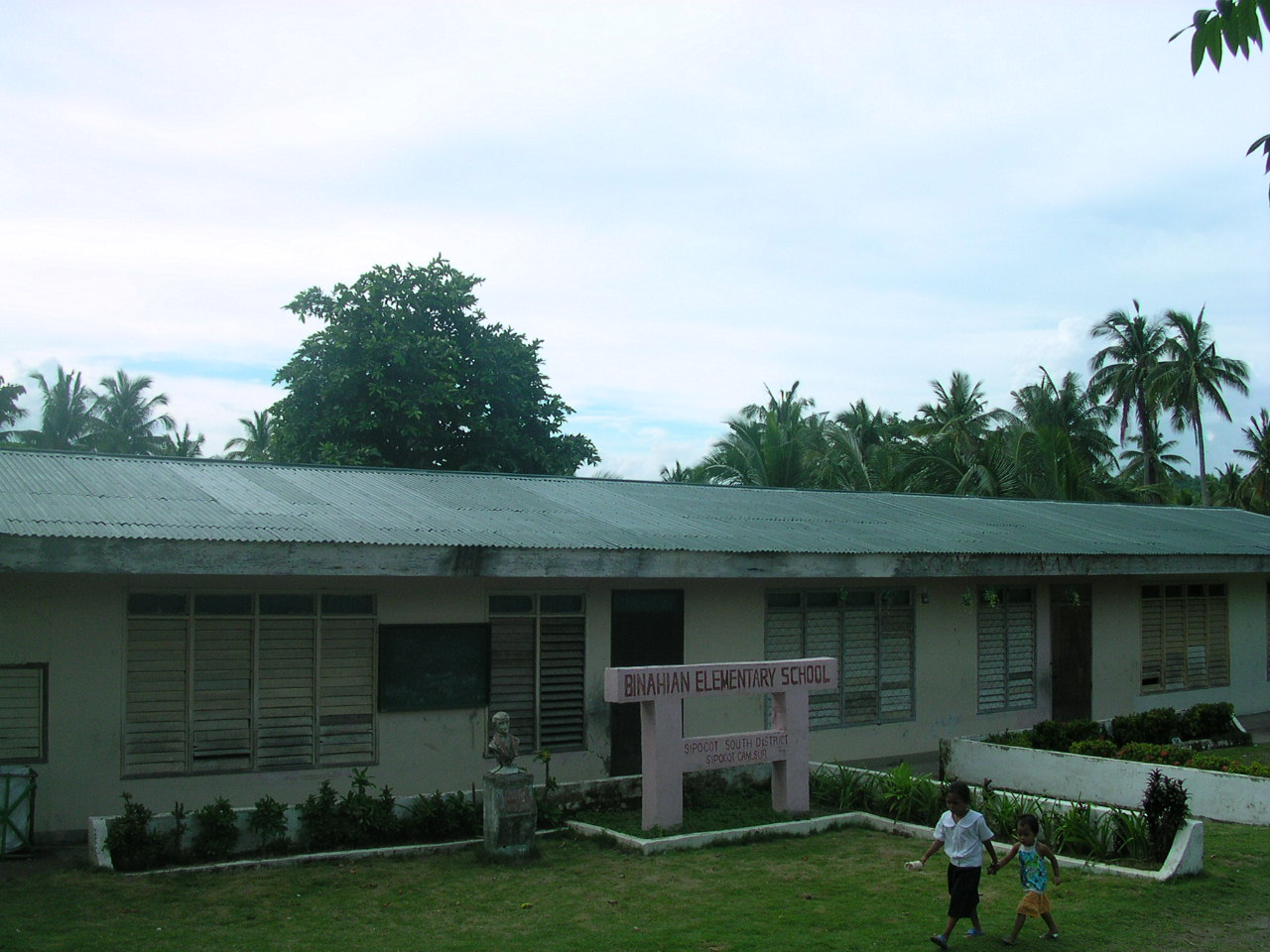File:Recent picture of the Bagong Lipunan school building in