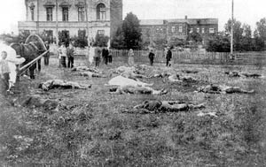 The excavation of a mass burial at the Kharkiv Cheka. Red terror 003.jpg