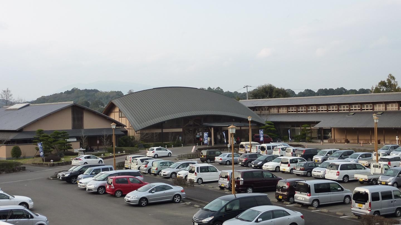 高鍋温泉 - Wikipedia