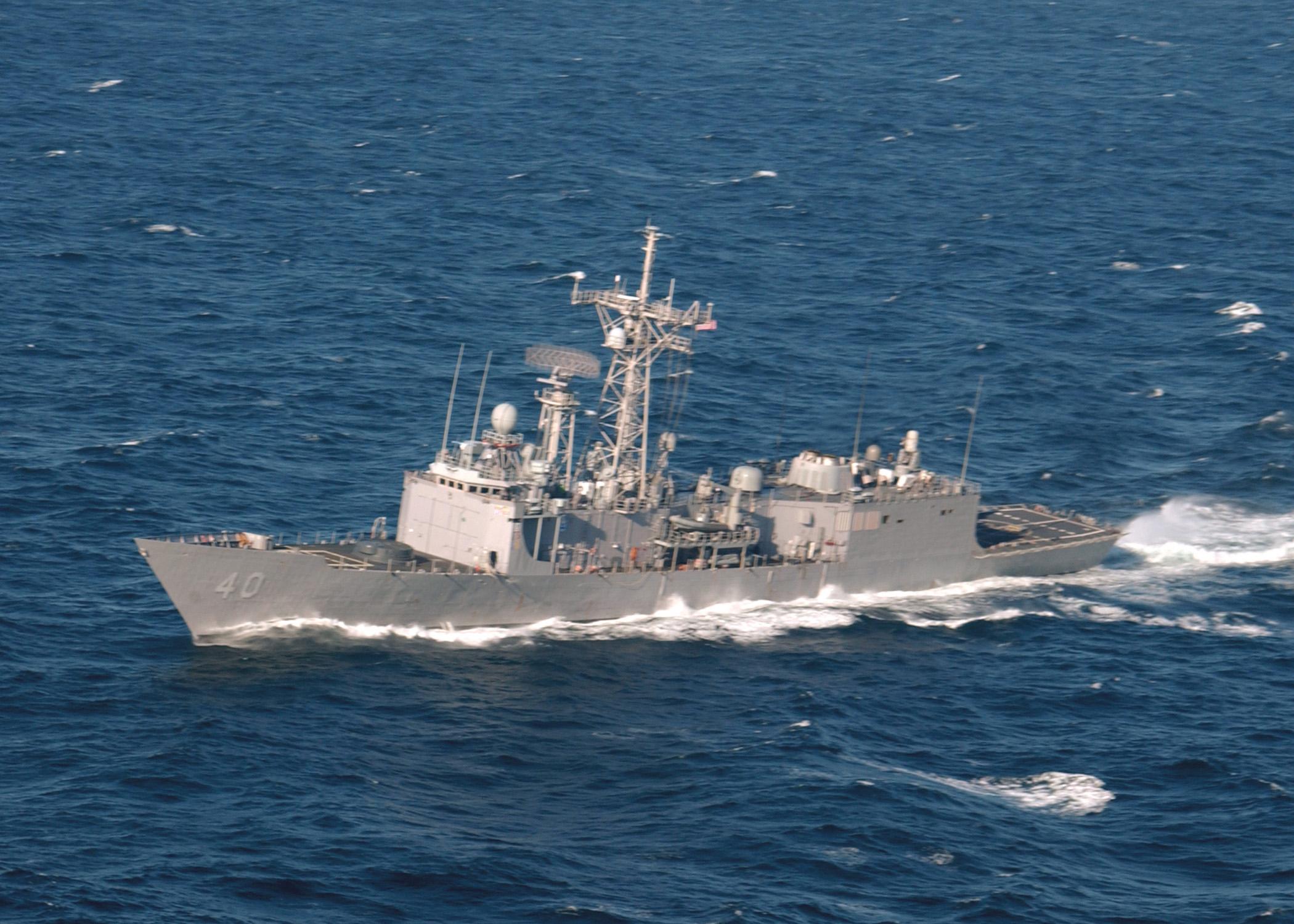 USS Halyburton (FFG-40)