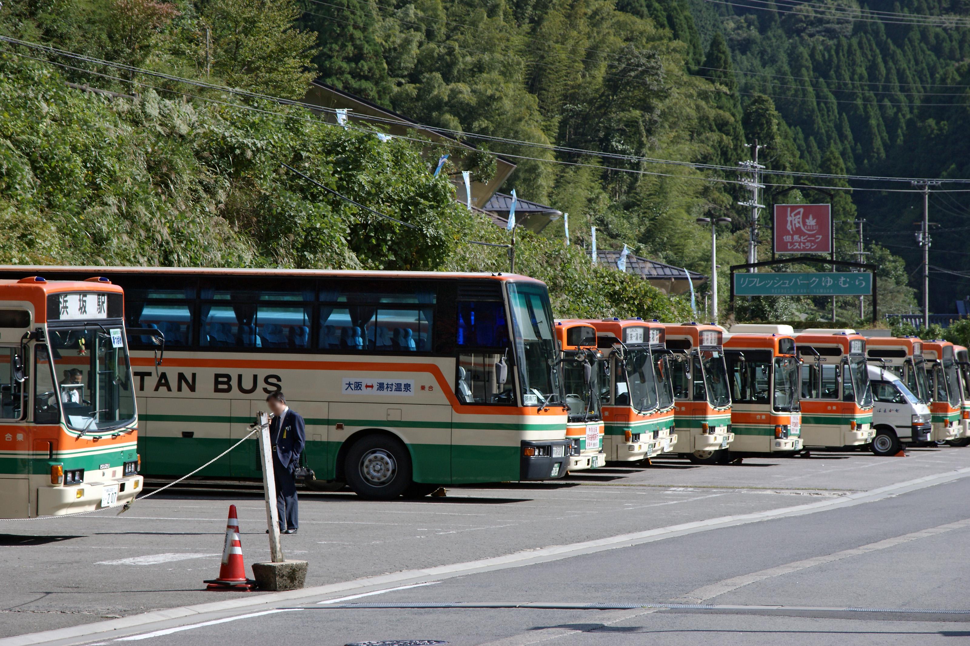 バス 定期 売り場 阪急