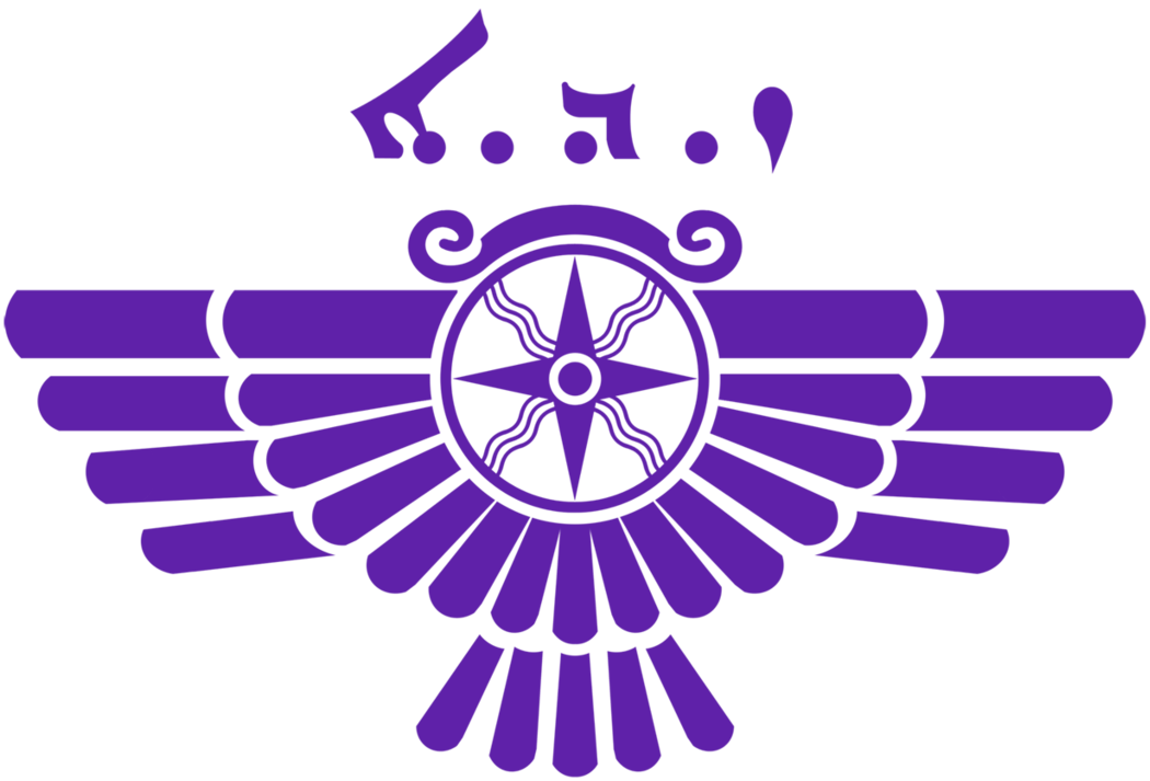 Assyrian Democratic Movement - Wikipedia