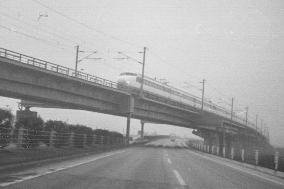 1970 in Japan-2