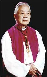 Archbishop Thuc.jpg