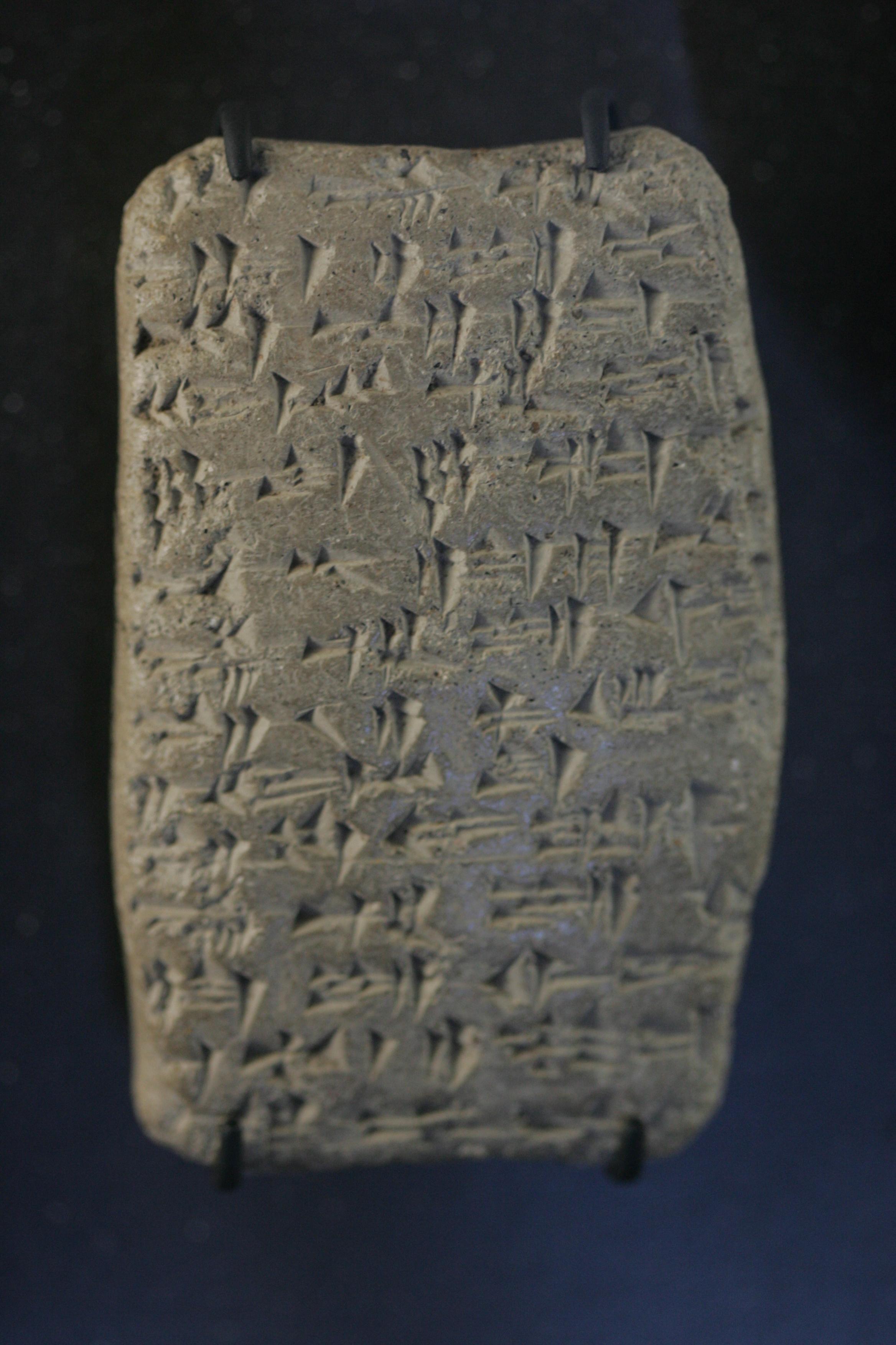 cunieform